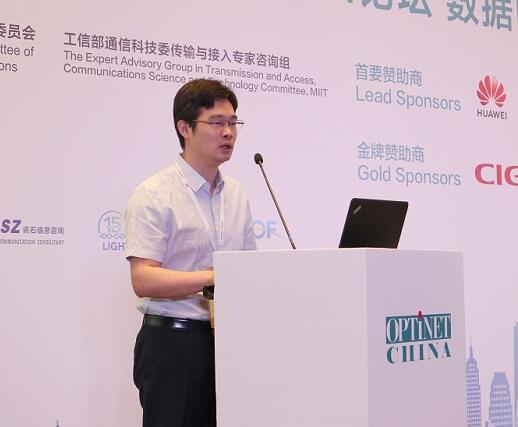 中国移动已在8个城市采用了新建SPN方式来支持5G基站部署