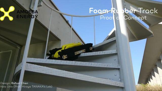 """泡沫橡胶使机器人解决了""""爬楼梯""""的难题"""