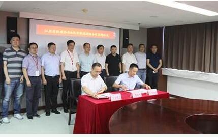 南京联通与江苏快递协会正式签署了5G智慧物流战略...