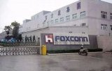 富士康濟南建功率器件廠 大舉進攻半導體產業