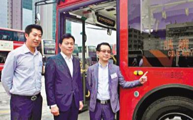 香港九巴改善安全設備 司機睡意監察系統上線