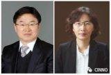 韩大学研发出量子发光效率高达31.9%的蓝光材料...