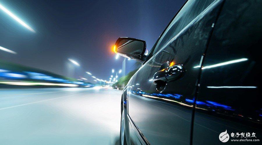 车用LED规模仍将保持成长态势 预计2023年全球车用LED产值将达到42.1亿美金