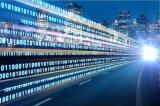 中国首个POL工程技术标准正式发布 弥合全光园区产业断点