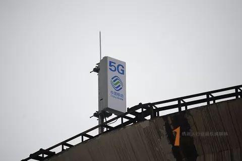 中国移动5G商用加速 采购1万台5G手机给用户体...