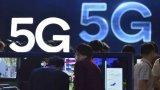 工信部将于近期发放5G商用牌照 苹果发布独立i...