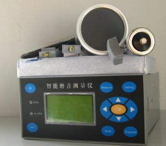 SHZ-7型智能磨音測量儀的工作原理及特點