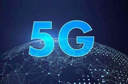 中国移动表示5G网络来临后不换卡不换号就可开通5...