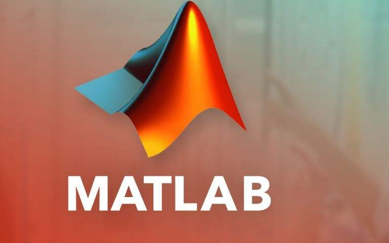 Matlab的簡介和使用及Matlab與數值分析相關內容說明