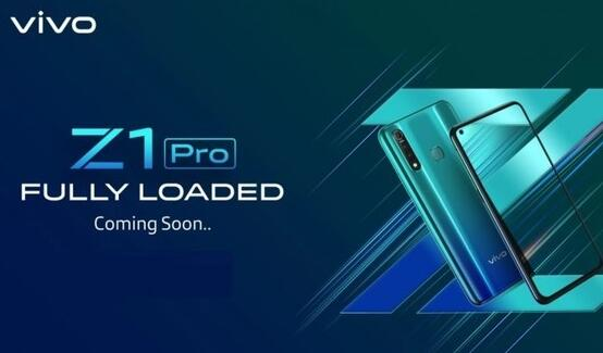 vivo将在印度发布全新的手机vivo Z1 P...