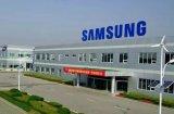 三星 | 启动裁员,在华最后一家手机厂也凉了!