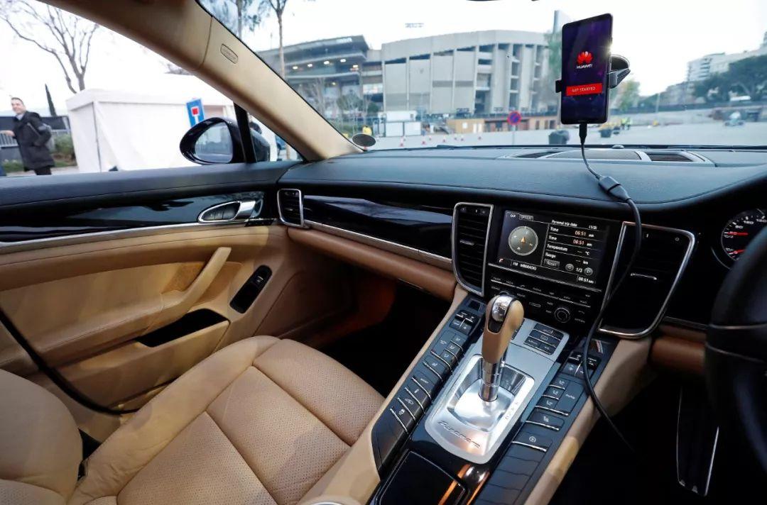 华为进军汽车行业 成立汽车业务一级部门