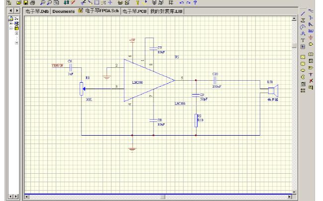 使用FPGA实现简易硬件电子琴的实验教程免费下载
