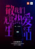 小米手环4 6月11日发布