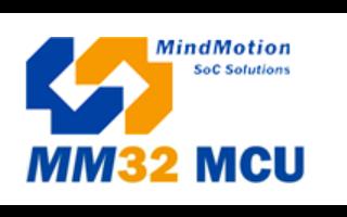 灵动微电子:MM32W无线MCU系列产品应用笔记——功耗BLE蓝牙应用