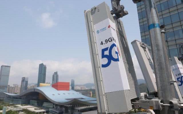 """这40个城市将喝上5G服务""""头啖汤"""",广州、深圳""""上榜"""""""