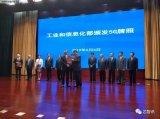 中国5G正式进入商用元年,上游产业链面临的挑战与...