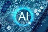 未来已来!人工智能成为新一代风口专业