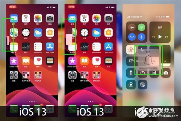 iOS12与iOS13速度对比 看完再决定升不升级