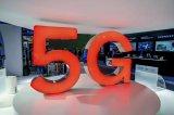 5G商用牌照正式发放,哪些产业将迎来大利好?