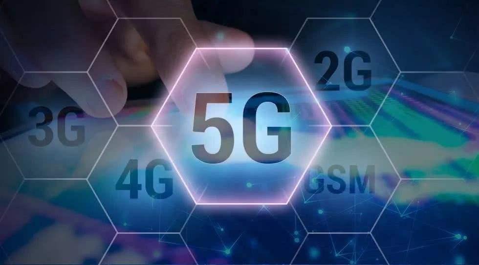 四张5G牌照齐发,开启商用全面探索新时代!