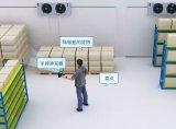 RFID | 助力完善纺织面料智能化管理