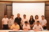 總投資200億元的名芯半導體項目簽約落戶贛州經開區