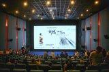 全球最大LED屏幕4K+5G直播圆满成功 促进5...