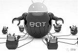 GoldBrute僵尸網絡針對150多萬臺RDP服務器發起攻擊