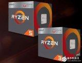 AMD发布桌面第二代锐龙APU处理器 定位千元适合入门级装机用户