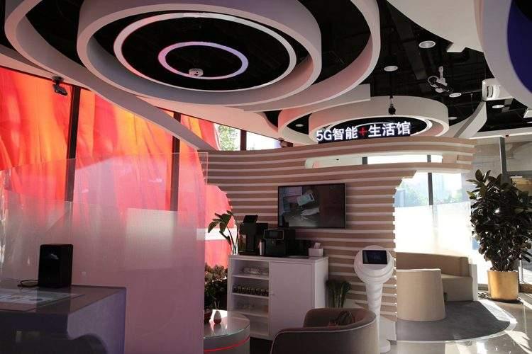 易谷網絡創新全球專家視頻系統,助力5G銀行智能建設