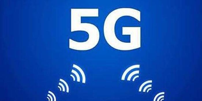 广电行业正式进军电信行业 发挥内容文创科创优势