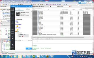 靜態時序分析:如何編寫有效地時序約束(二)