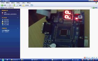 BJ-EPM240学习板:数码管显示实验
