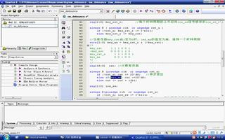 BJ-EPM240学习板:按键消抖实验