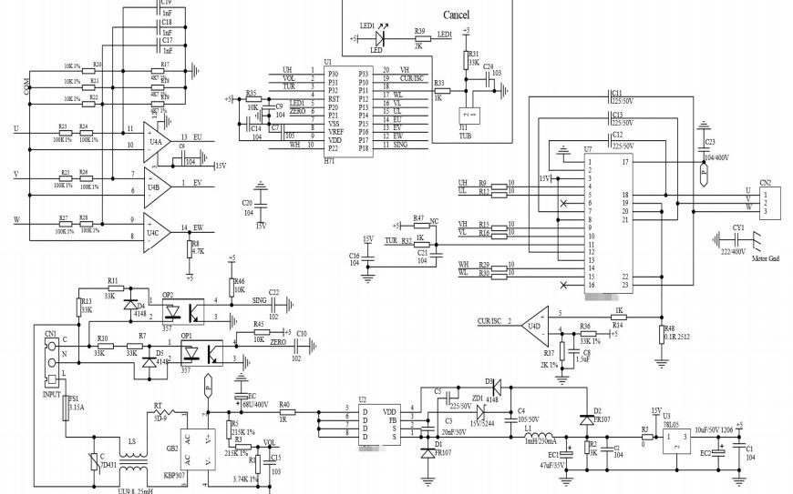 BLDC驱动的一些应用产品电路图合集免费下载