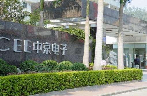 中京电子珠海5G电子电路项目率先动工 豪掷15亿...