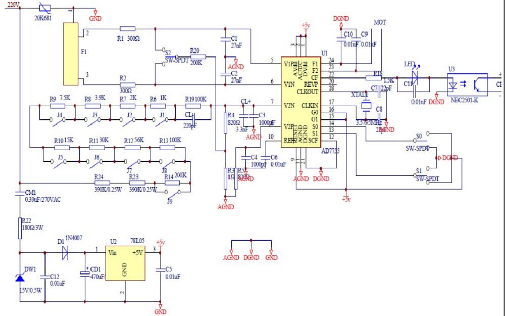 如何使用ADE7755芯片进行新型智能电表的研究与设计资料免费下载