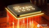 AMD重申AM4插槽会继续支持到2020年