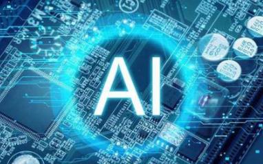 人工智能创企能否趟过商业化深水区