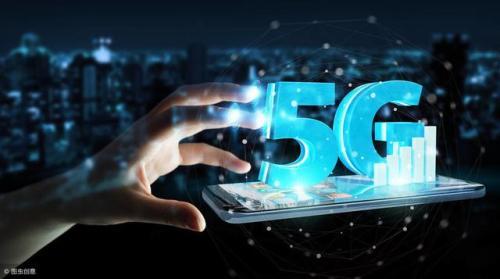"""中国移动5G商用""""集采""""第一单 建设全球规模最大..."""