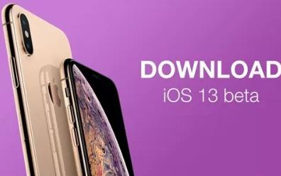 苹果 | 刚发布一周的iOS 13被成功越狱!