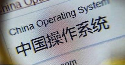 """中國IT尋""""魂""""二十年!"""