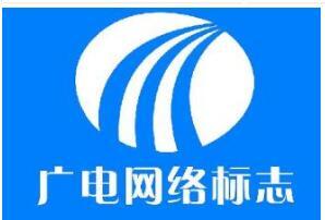中国广电成功拿到了5G入场券入局5G已是水到渠成