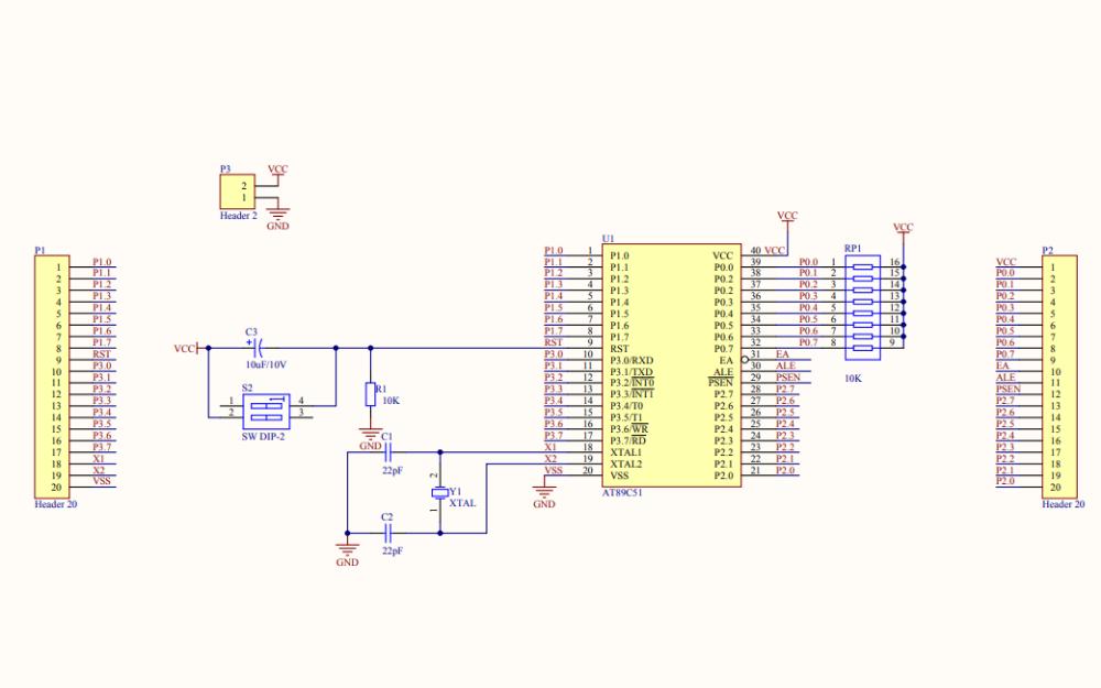 单片机最小系统电路原理图免费下载