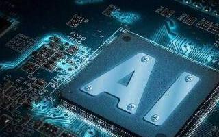人工智能应用和隐私保护如何兼得