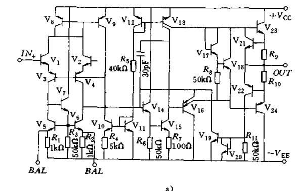 常用电子元器件简明手册电子书免费下载
