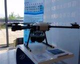 多种环境中飞行作业的猎鹰 多功能智能化无人机为严苛飞行而生