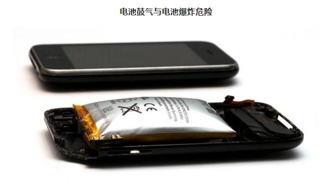 软包锂电池的主要优势
