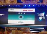 激情創新用心造芯 打造中國信息安全的萬里長城